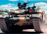 armata-tank-2016