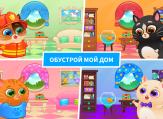 my-virtual-cat-bob-bubbu