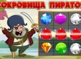 sokrovishha-piratov