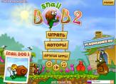 ulitka-bob-2