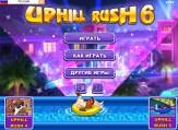 uphill-rush-6