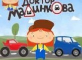 doktor-mashinkova