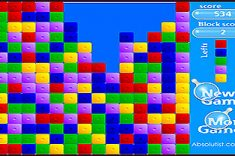 udali-kvadratiki