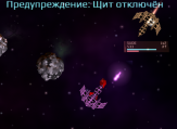 starblast-io-rus