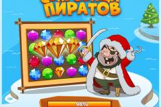 sokrovishha-piratov-na-android