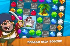 sokrovishha-piratov-na-russkom